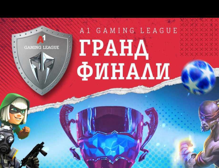 - Финалите на League of Legends и Counter-Strike:GO ще се