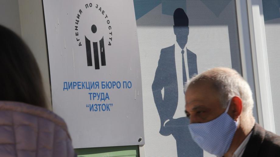 Агенция по заетостта уведомява, че продължава действието на общо четири