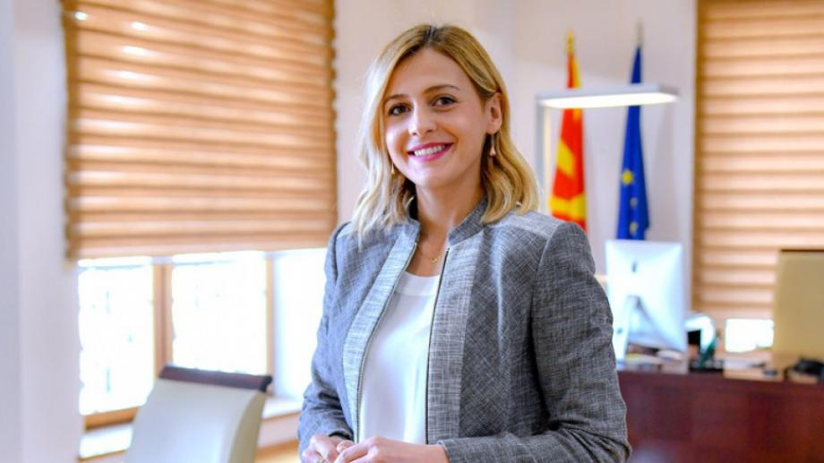 Държавната комисия за предотвратяване на корупция в Северна Македония разследва