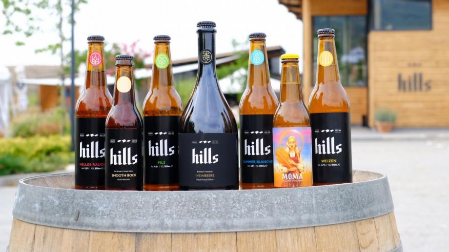 Пивоварна Hills отбелязва 4 години с мотото