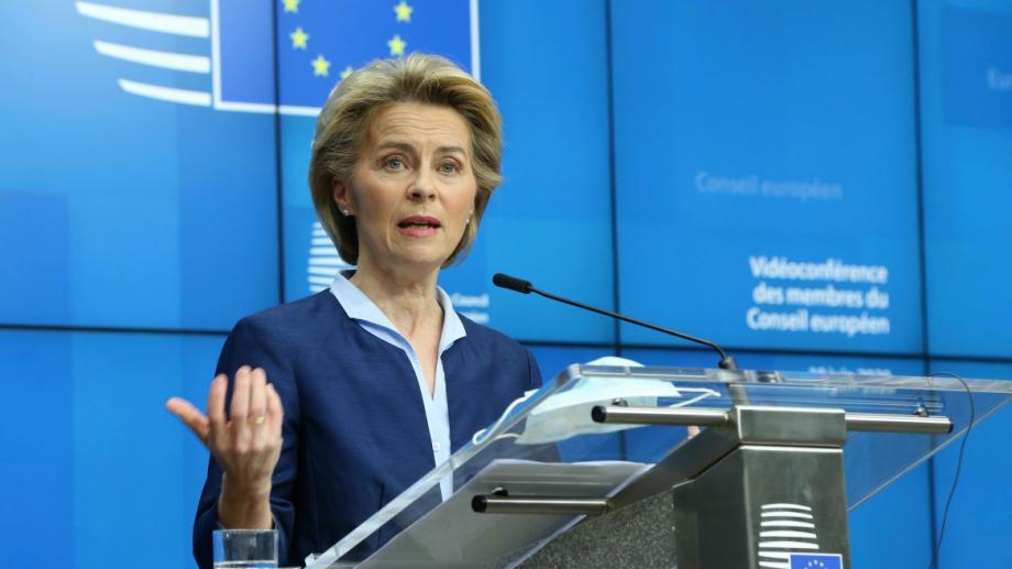 Във вторник ЕС заяви, че е събрал първите 20 милиарда