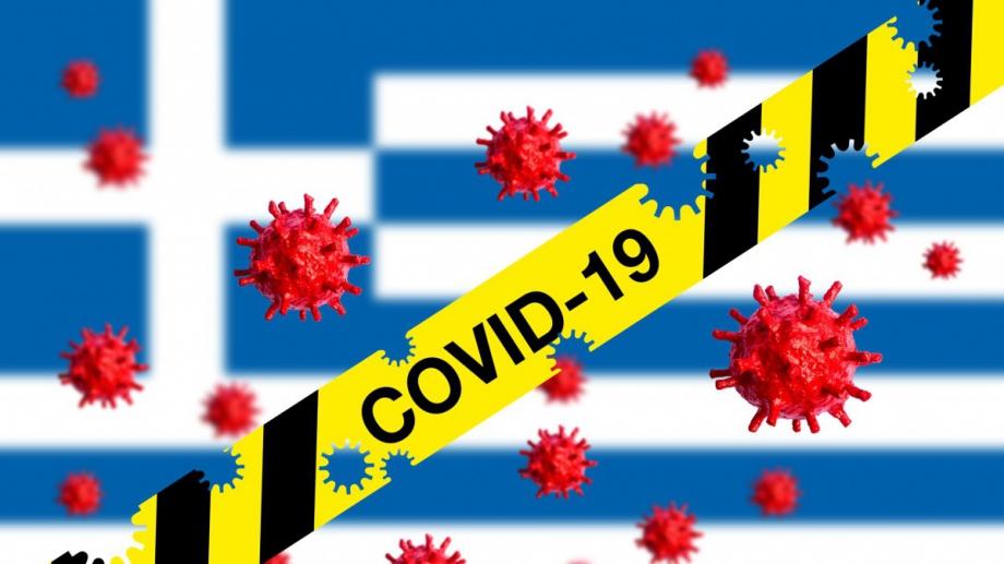 Гърция отново задължи гражданите си да носят маски навън и