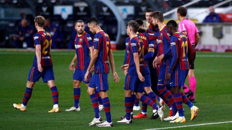Купа на Краля НА ЖИВО: Корнея 0:0 Барселона
