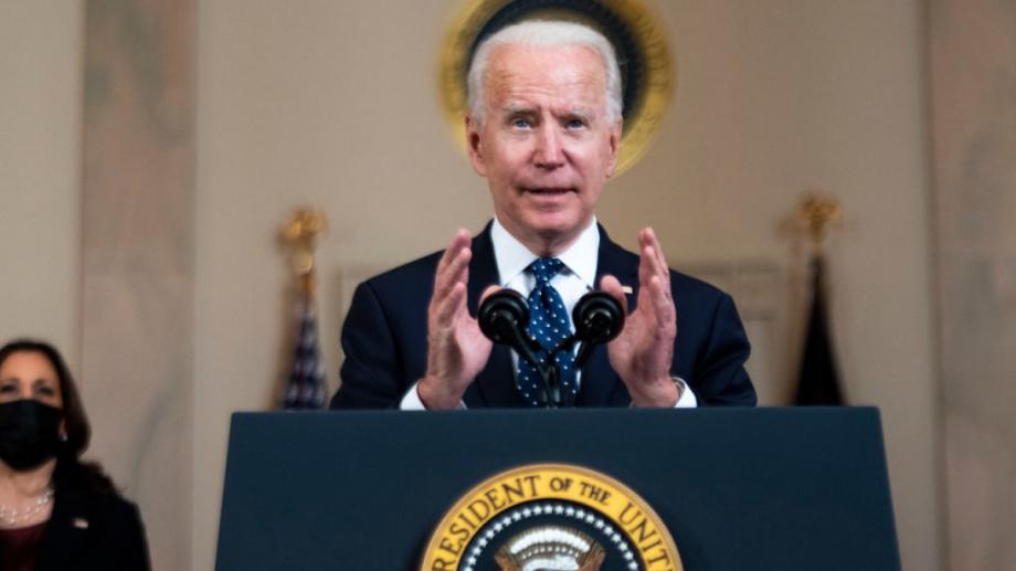 Кабинетът на президента на САЩ Джо Байдън обяви ново отписване