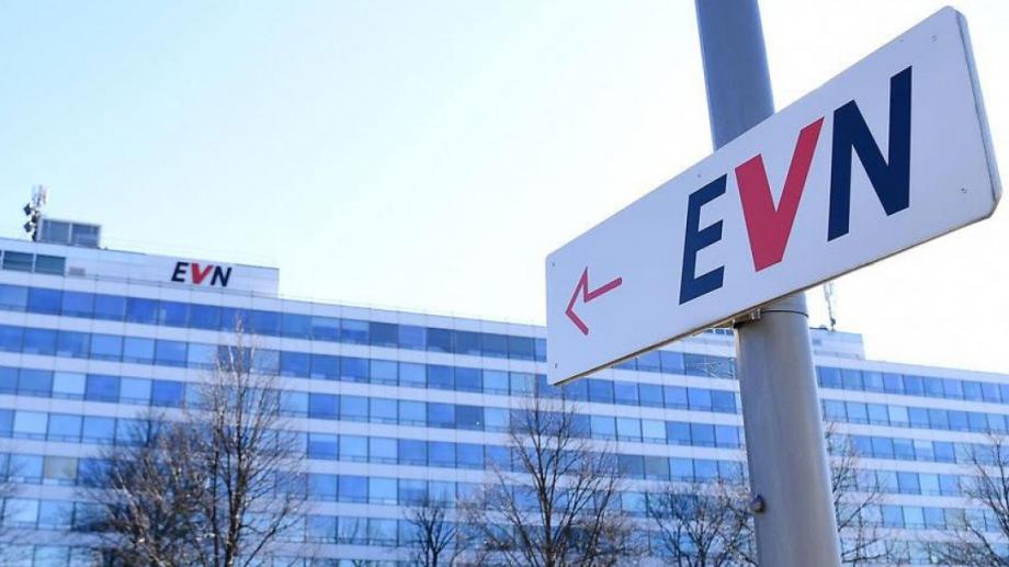 Клиентите на EVN България в периода от 20:00 ч. на