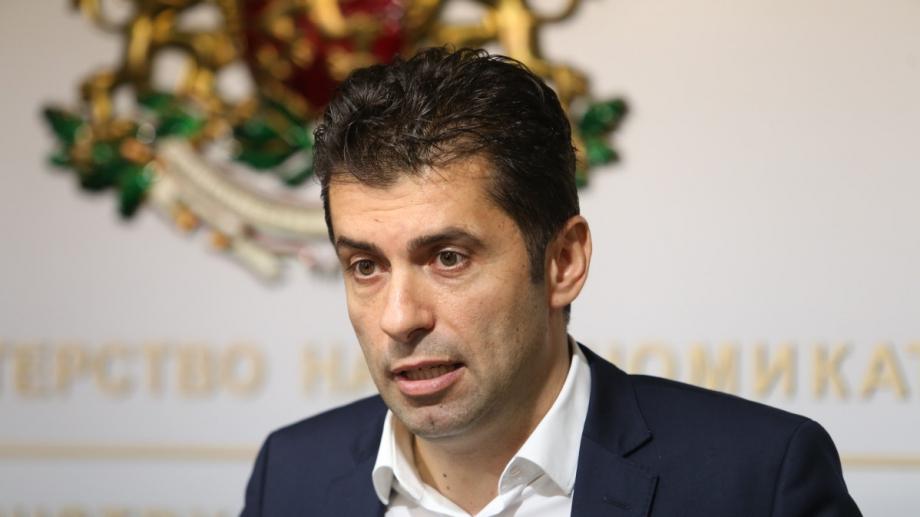 Служебният министър на икономиката Кирил Петков ще поиска обяснение от
