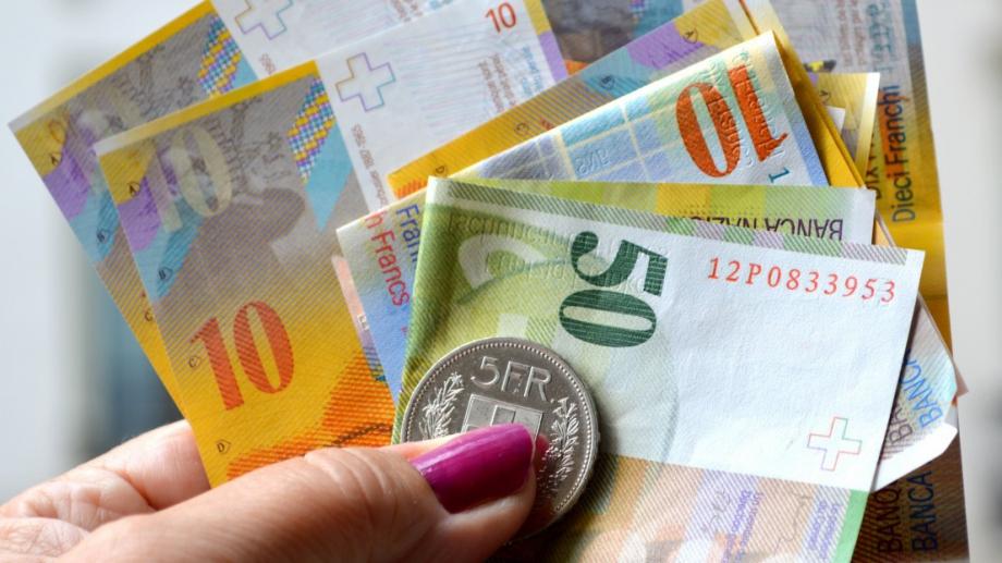 Парите в брой остават предпочитаният метод за разплащане в Швейцария,