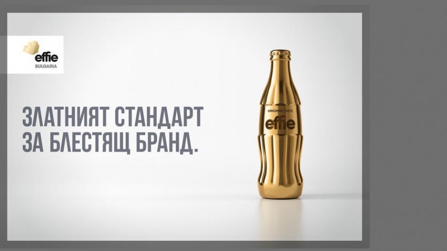Effie България приема заявкиза участие в своето четиринадесетоиздание. Комуникационната кампания