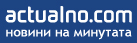 Актуални новини от България и света.